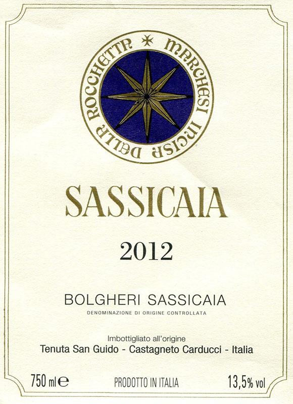 sassicaia-webuyyourwine